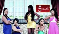 Five Brides on iROKOtv - Nollywood