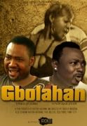 Gbolahan on iROKOtv - Nollywood