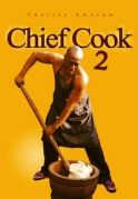 The Chief Cook  2 on iROKOtv - Nollywood