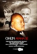 Ohun Af'ana Se on iROKOtv - Nollywood